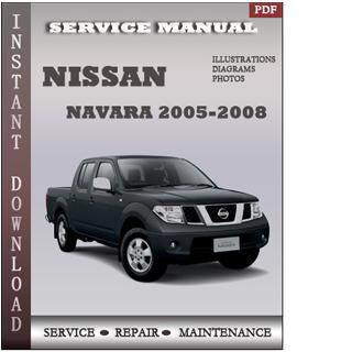 2005 2006 2007 2008 navara