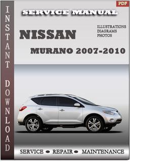 2007 2008 2009 2010 murano service